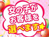 手コキ・オナクラ専門店 ぴゅあで働くメリット1