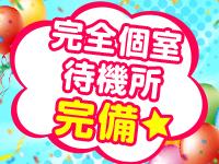手コキ・オナクラ専門店 ぴゅあで働くメリット2