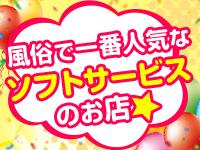 手コキ・オナクラ専門店 ぴゅあで働くメリット3