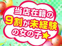 手コキ・オナクラ専門店 ぴゅあで働くメリット4
