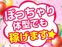 手コキ・オナクラ専門店 ぴゅあで働くメリット6