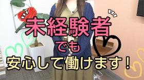 手コキ・オナクラ専門店 ぴゅあのバニキシャ(女の子)動画