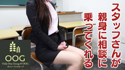 イケない女教師の求人動画