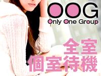 OOG 東京オンリーワングループ