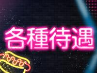 ダンシングおっぱいTEAM爆 大崎店