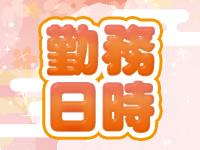 太田・足利ちゃんこで働くメリット1