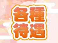 太田・足利ちゃんこで働くメリット3
