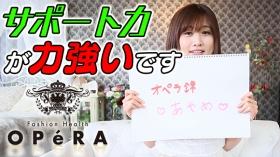 OPERAのバニキシャ(女の子)動画