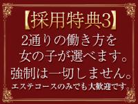 札幌エステ&ヘルス オプションクイーン
