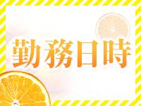 オレンジ リーフで働くメリット1