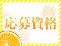 オレンジ リーフで働くメリット2