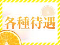 オレンジ リーフで働くメリット3