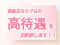 ORCHIS~オルキス~ 松江で働くメリット3