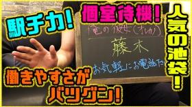 俺の彼女(俺カノ)の求人動画