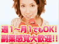 ハイブリッドマッサージ品川五反田本店