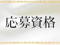 宮崎人妻風俗俺のマット妻ニシタチ店で働くメリット2