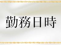 宮崎人妻風俗俺のマット妻ニシタチ店で働くメリット3