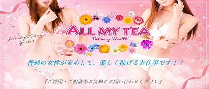 All my tea