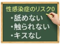 安心安全なお仕事【エステ】
