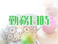 ビギナーズ日本橋店