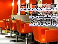 AVプロダクションCielo(シエロ)大阪