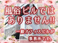 大阪貴楼館