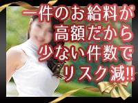 大阪貴楼館で働くメリット8