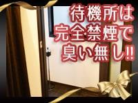 大阪貴楼館で働くメリット9