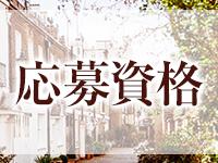 大阪マダムセラピー