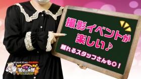 大阪♂風俗の神様本店(LINE GROUP)の求人動画