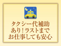 教えておねえさん(札幌ハレ系)