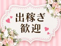 プリンセスセレクション梅田店