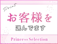 プリンセスセレクション梅田店で働くメリット4