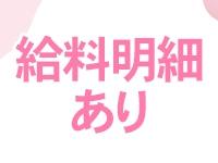 プリンセスセレクション梅田店で働くメリット7