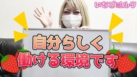 いちごミルク 鹿児島店の求人動画
