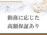 高級デリヘル オシリナ東京Koiwaで働くメリット3
