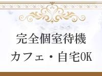 高級デリヘル オシリナ東京Koiwaで働くメリット4