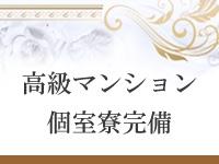 高級デリヘル オシリナ東京Koiwaで働くメリット9