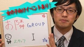 お隣GROUPの求人動画