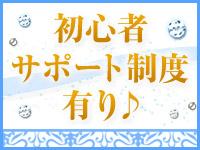 新人さんサポート★