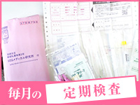 東京人妻セレブリティ 品川店で働くメリット5