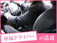 東京人妻セレブリティ 品川店で働くメリット7