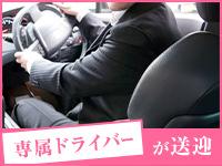 東京人妻セレブリティ(ユメオトグループ)で働くメリット6