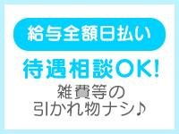福岡乙女組~放課後ツインテール~で働くメリット1