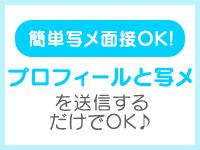 福岡乙女組~放課後ツインテール~で働くメリット3