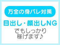 福岡乙女組~放課後ツインテール~で働くメリット2