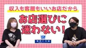 福岡乙女組~放課後ツインテール~に在籍する女の子のお仕事紹介動画