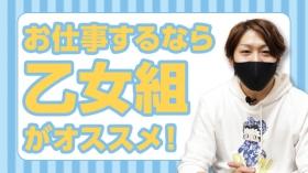 福岡乙女組~放課後ツインテール~のスタッフによるお仕事紹介動画