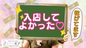 オトナ女子 adult girlsの求人動画