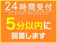 大人めシンデレラ新横浜で働くメリット3